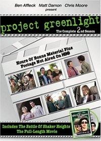 Project Greenlight Season 2