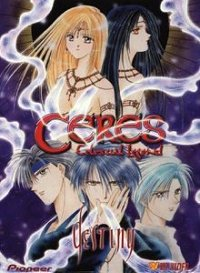 Ceres Celestial Legend Vol. 1 DVD