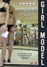 Girl Model DVD