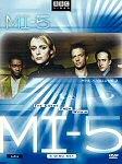 MI-5, Vol. 3 DVD