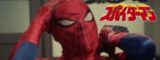 Japanese Spider-Man!