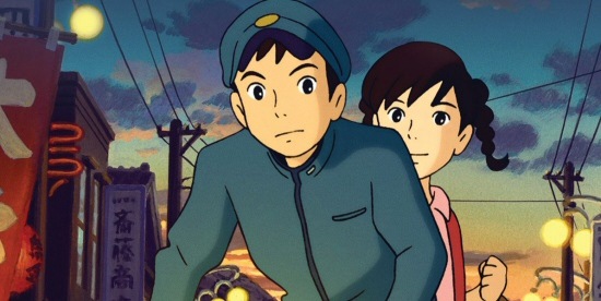 From Up on Poppy Hill Blu-Ray